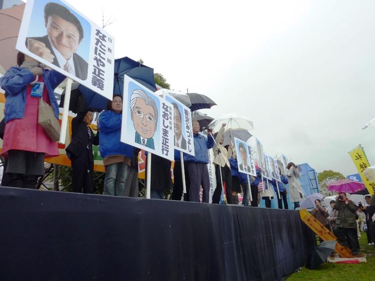 連合滋賀2010春季生活闘争・参議院選挙必勝決起集会