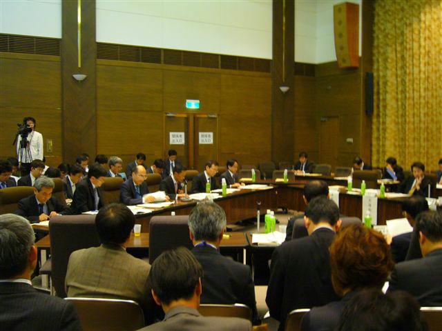 地域主権公開討論