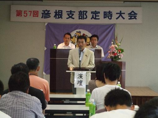 第57回関西電力労組彦根支部定時大会
