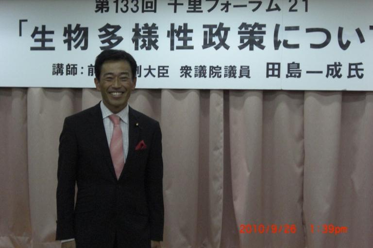 千里フォーラム21講師(2)