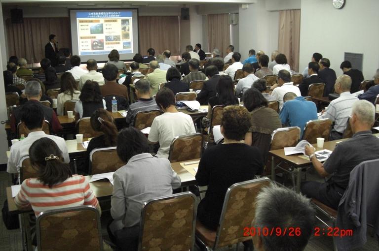 千里フォーラム21講師(1)