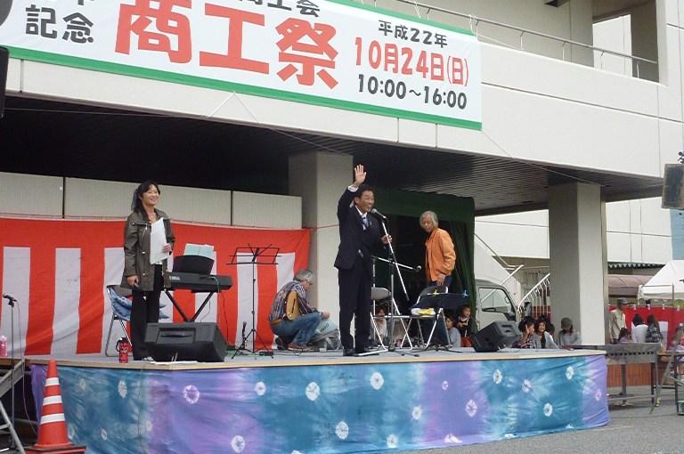 高月町商工会50周年記念事業「千人鍋」(1)
