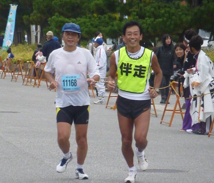 第24回彦根シティマラソン