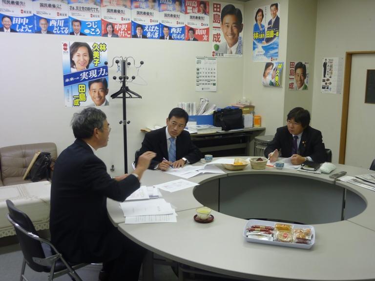 滋賀県漁連要望