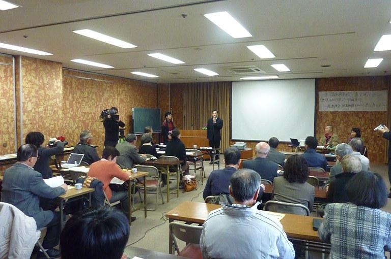 水俣病事件を問い直すセミナー「琵琶湖の汚染と水俣病事件」