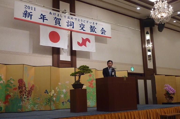 長浜商工会議所「平成23年新年賀詞交歓会」