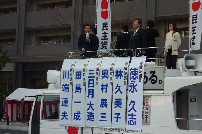 県連定期大会後の街頭演説