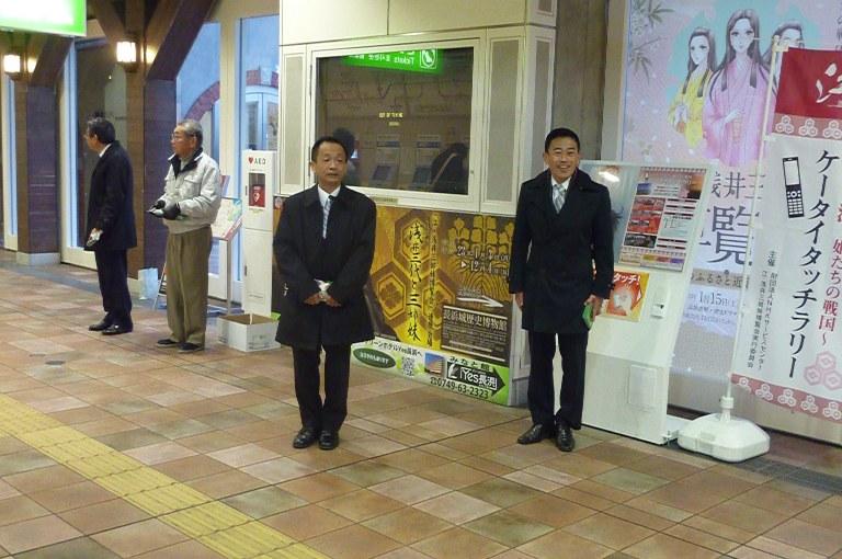 大橋みちのぶ予定候補者と長浜駅にて駅立ち