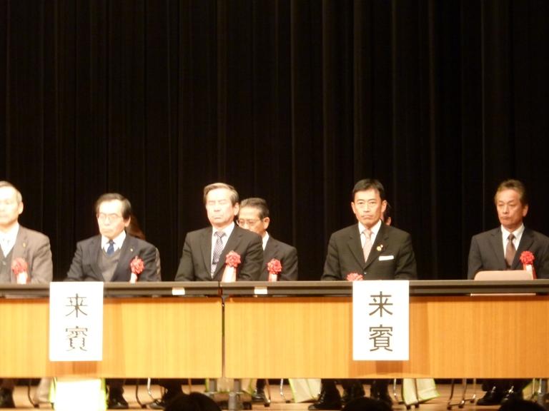 部落解放研究「第18回滋賀県集会」