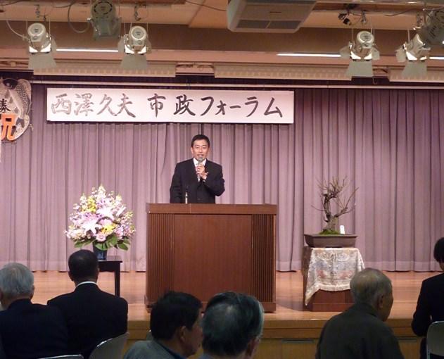 西澤久夫東近江市長就任2周年記念イベント