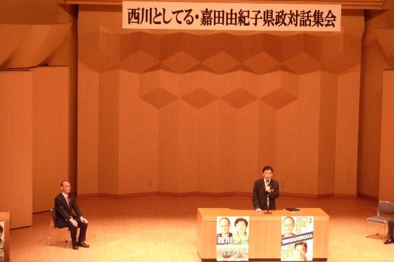 西川としてる(米原)県政対話集会