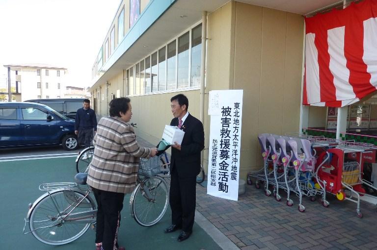 東北地方太平洋沖地震被害救済義援金募金活動(長浜)