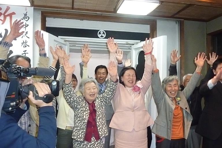 滋賀県議会議員選挙