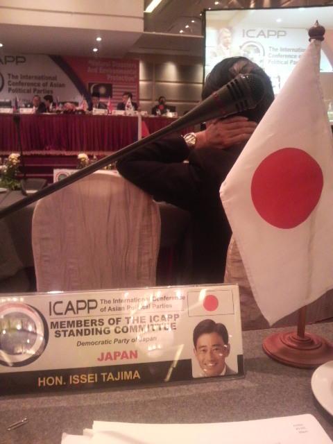 the 15th ICAPP(第15回アジア政党会議)セッション