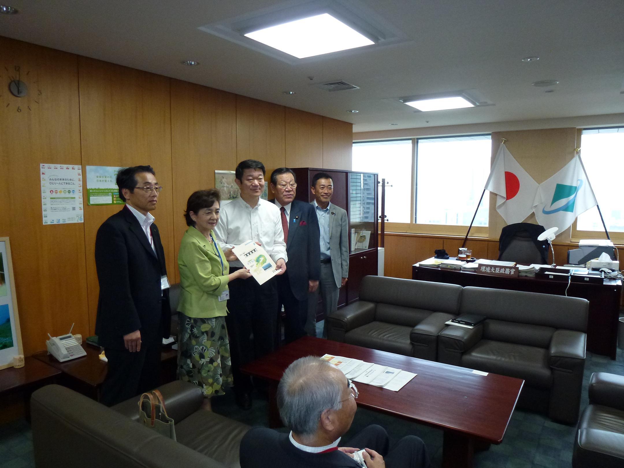滋賀県知事、環境省要請