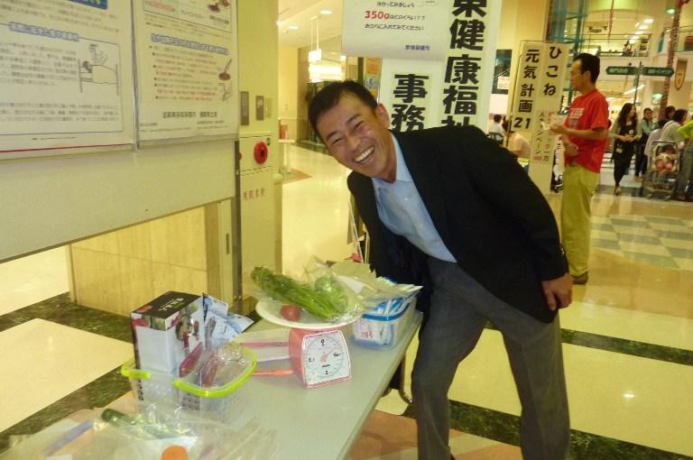 ひこね食育フェア