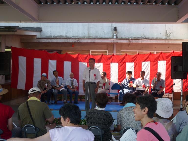 ひかり福祉会横山祭り
