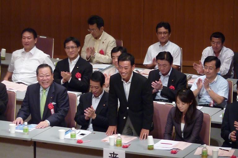 NTT労組京都総支部第10回定期大会