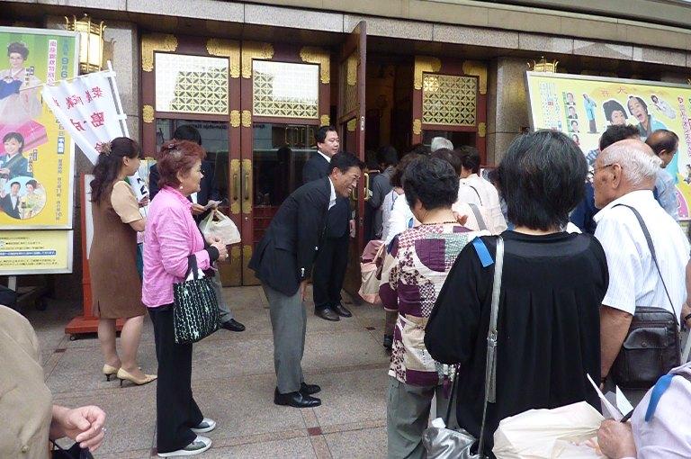 田島一成後援会主催「京都南座親睦日帰り旅行」