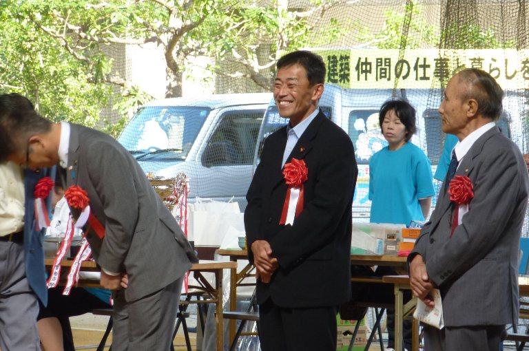 第37回滋賀県建築組合秋季大運動会