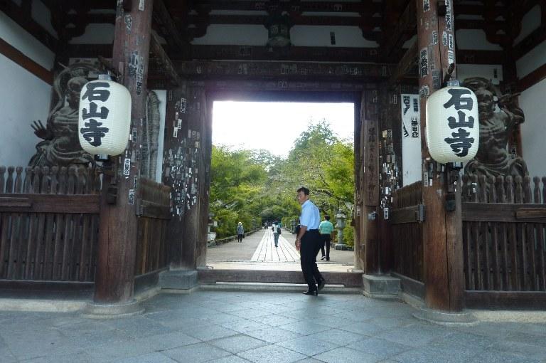 石山寺参拝