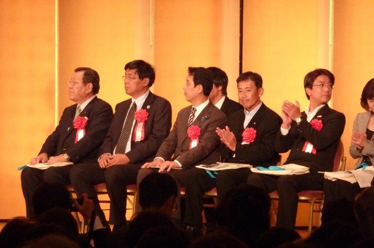 第65回全国レクリエーション大会inしが 大会総合開会式