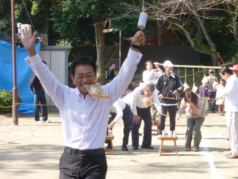 平成23年度大堀町町民運動会