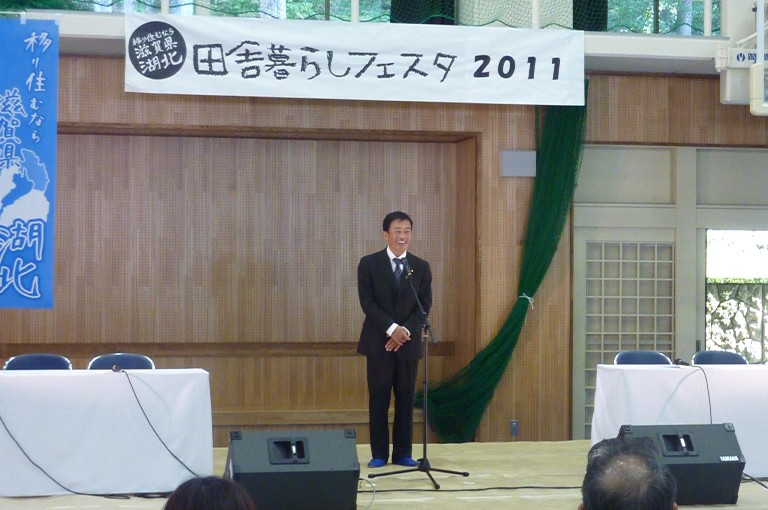 田舎暮らしフェスタ2011(2)