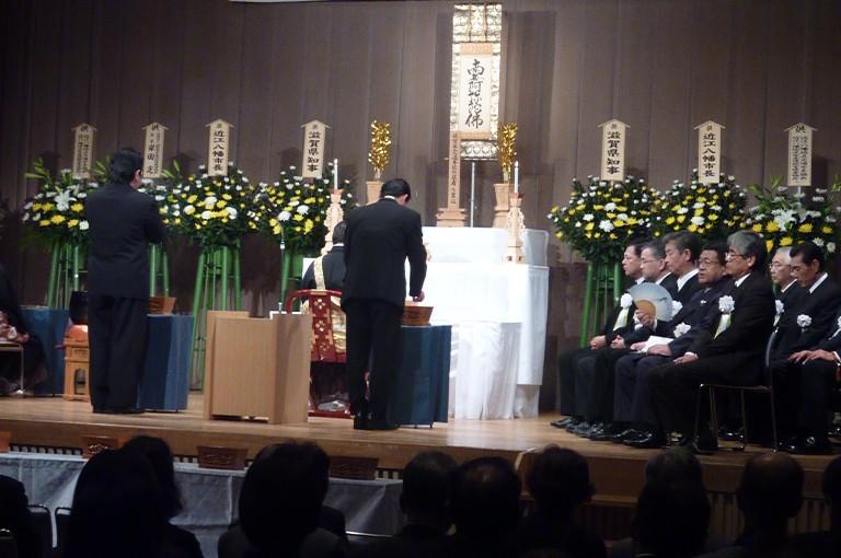 第39回滋賀県交通事故物故者合同慰霊祭並びに交通安全祈願祭