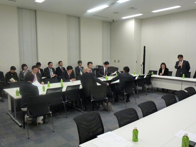 土地家屋調査士制度推進議員連盟総会