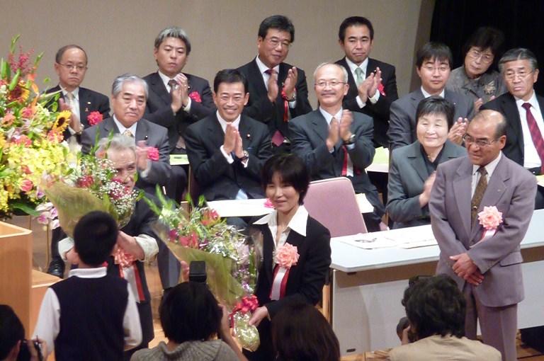 第15回糸賀一雄記念賞・第3回糸賀一雄記念奨励賞授賞式