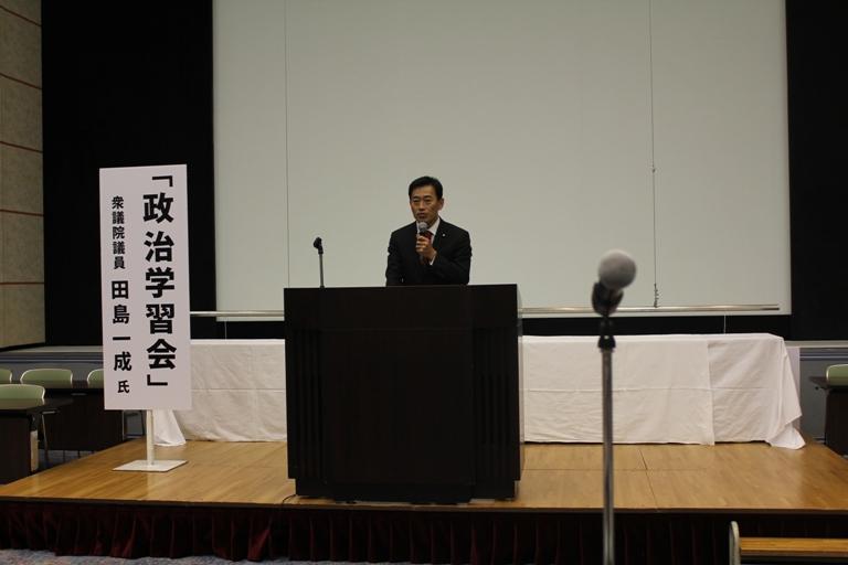 JP労組近畿政治学習会講演