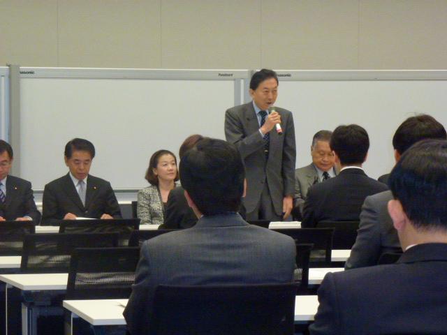 2020オリンピック・パラリンピック日本招致議員連盟発足