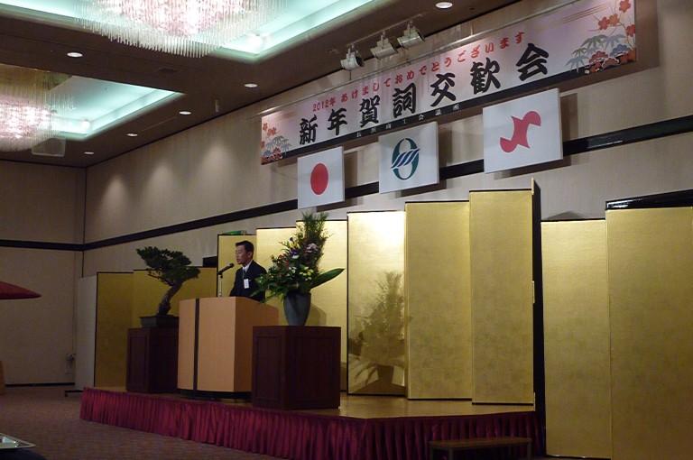 長浜商工会議所「平成24年新年賀詞交歓会」