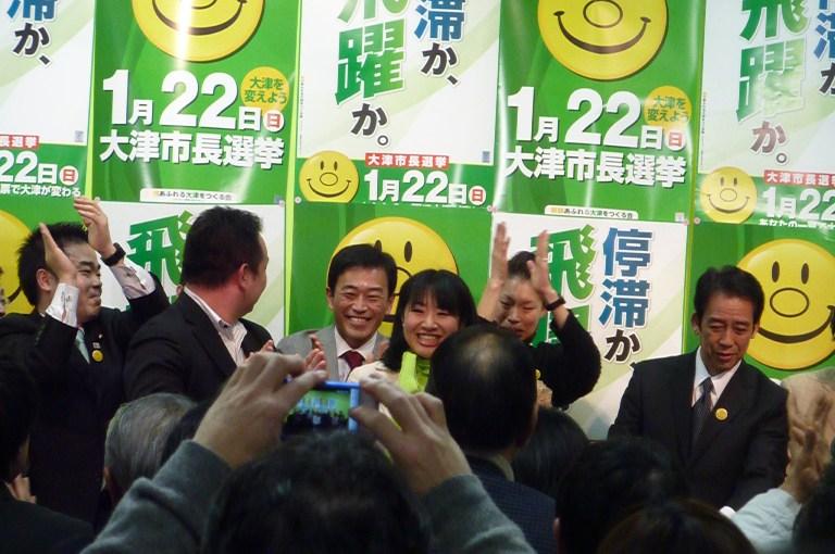 大津市長選こし直美当選祝賀会(1)