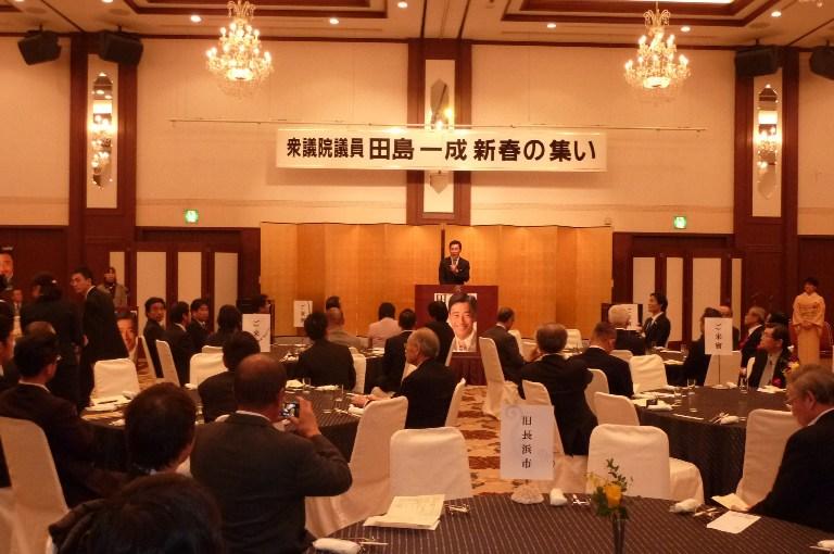 田島一成2012年新春の集い(5)