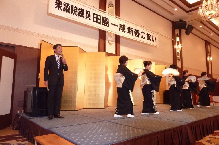 田島一成2012年新春の集い(6)