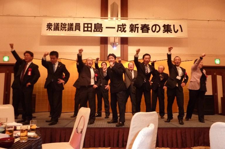 田島一成2012年新春の集い(7)