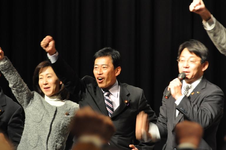 民主党滋賀県連2012年定期大会(3)