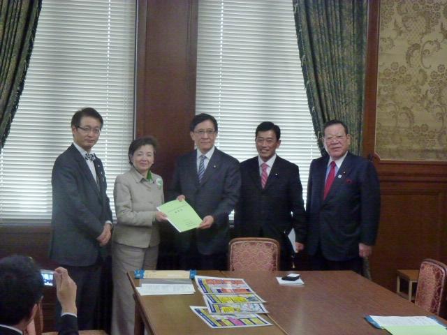 県知事要望