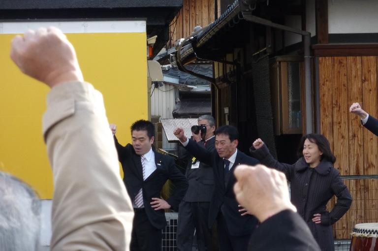 草津市長選出発式