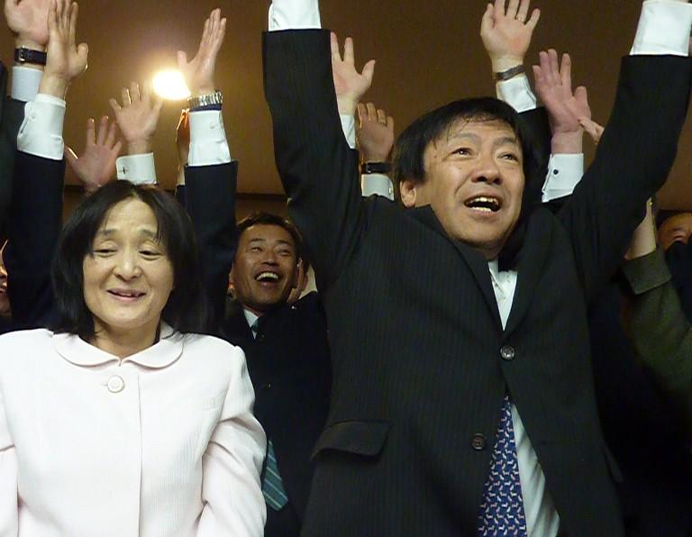 多賀町長選挙当選祝賀会