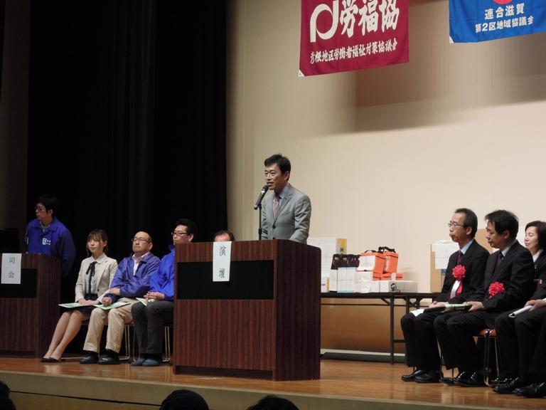 第83回滋賀県労働者統一メーデー湖北・彦愛犬地区集会