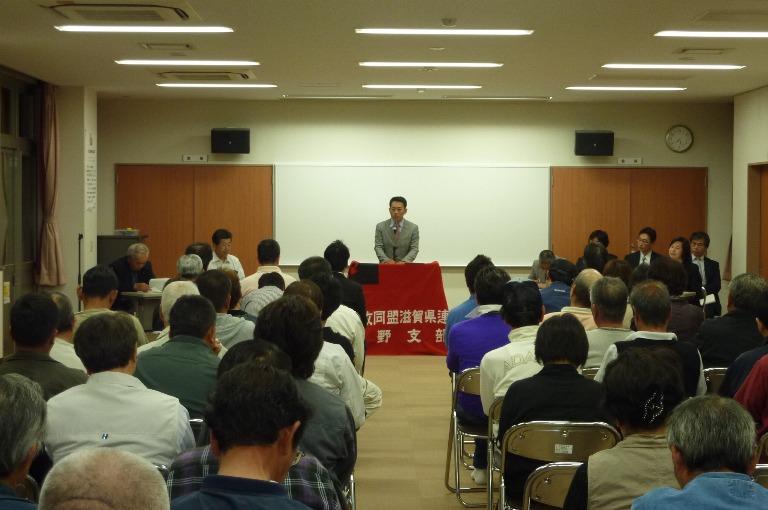 2012年度部落解放同盟広野支部定期大会