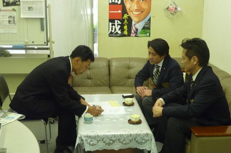 (社)日本バーテンダー協会滋賀支部長来所