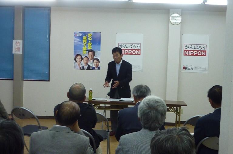 衆議院議員田島一成と語る会