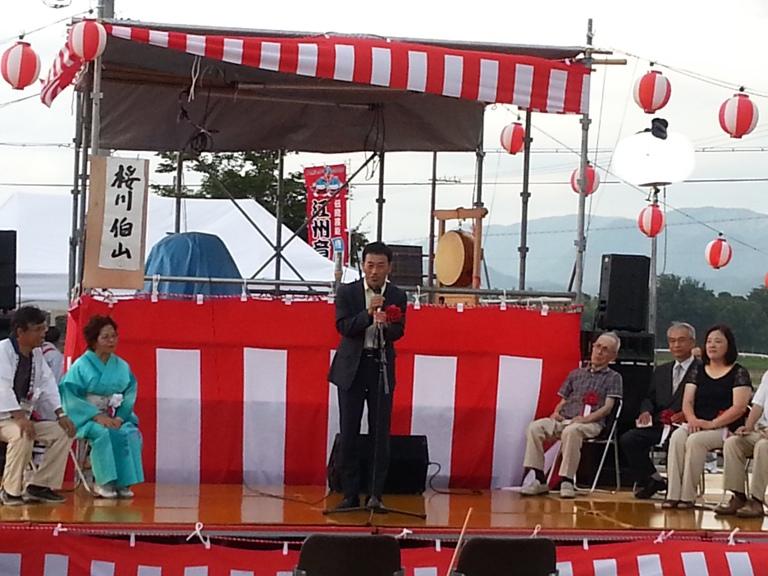 江州音頭フェスタinしが2012