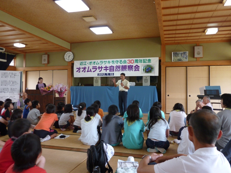 近江・オオムラサキを守る会30周年記念「オオムラサキ自然観察会」(3)