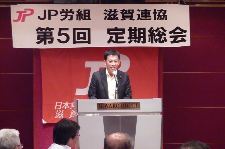 JP労組近畿滋賀連協第5回定期総会懇親会