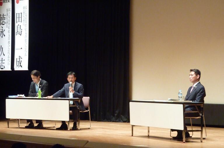 民主党政策フォーラム2012『政権交代の成果と課題』〜どうなる民主党 どうする日本〜